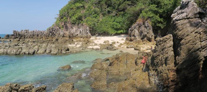 Photos : 1 mois sur Ko Phayam !